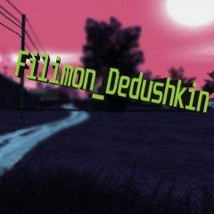 Filimon_Dedushkin
